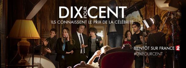 Dix-pour-cent-France-2