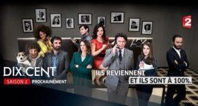 Dix Pour Cent [Saison 2] : 100% de bonheur!