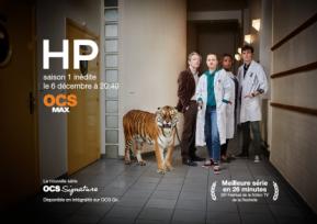 [Interview] HP [OCS Signature] : rencontre avec le duo decréatrices