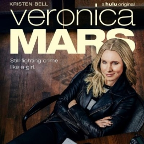 [Critique] Veronica Mars (Saison 4) : We used to be friends